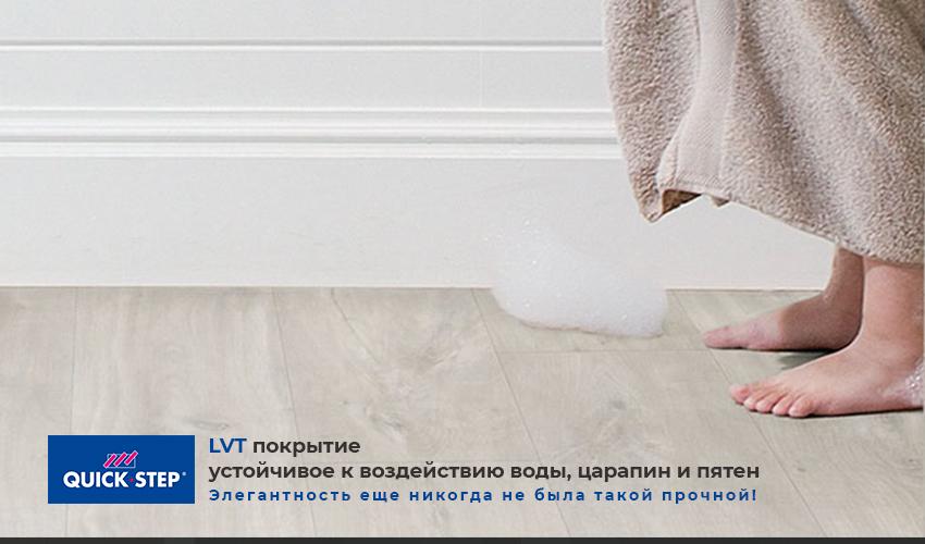 LVT покрытие